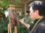 Terry Miura