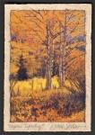 Sellers Aspen Tapestry